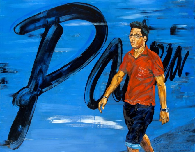 Dame la P (mixta sobre lienzo 150 x 190 cm)